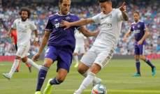 نابولي الأقرب بضم لاعب ريال مدريد
