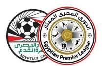 رسميا : تأجيل مباراة الزمالك والإسماعيلي في الدوري المصري