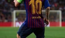 ميسي:برشلونة لن يفرط باي لقب وحققت رغبة كوتينيو
