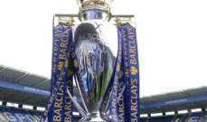 الدوري الانكليزي: اتفاق مبدئي على استكمال البطولة في حزيران المقبل