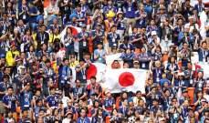 انطلاق الشوط الثاني من مباراة كولومبيا واليابان