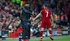 ميلنر يسترجع ذكريات مباراة برشلونة في دوري الابطال