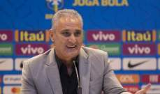 تيتي يكشف عن قائمة البرازيل لتصفيات مونديال 2022