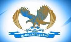 الفيصلي يفوز على اليرموك بالدوري الاردني قبل استحقاقه الآسيوي