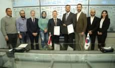 بروتوكول تعاون بين الاتحاد اللبناني للتايكواندو  و نقابة المعالجين الفيزيائيين في لبنان