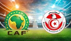 الاتحاد التونسي يطلب استضافة نهائي دوري أبطال إفريقيا