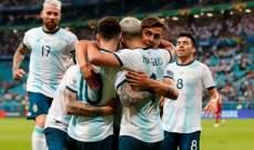 من هم افضل لاعبين في مباراة ارجنتين فنزويلا وكولومبيا تشيلي؟