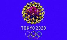 طوكيو 2020 : 29 إصابة جديدة بفيروس كورونا