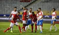 رسميا.. تأجيل مباراة القمة بين الأهلي والزمالك في الدوري لدواع امنية