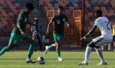كأس العرب للشباب: السعودية تتخطى السنغال وتجردها من لقبها