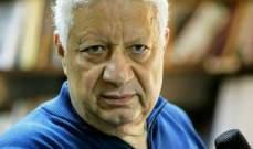 الاتحاد المصري يتحدى رئيس الزمالك ويرفض إستقطاب حكام أجانب