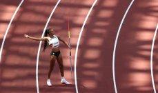 طوكيو 2020: نافيساتو ثيام تدخل تاريخ الاولمبياد