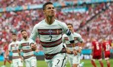 رونالدو لا يزال هداف يورو 2020