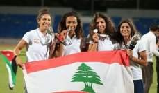 8 ميداليات ملونة للبنان في بطولة غرب آسيا في العاب القوى