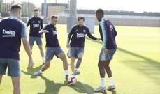 مدافع شاب ينضم لتدريبات برشلونة