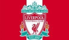 ليفربول يتوصل لإتفاق لضم موهبة نيوكاسل