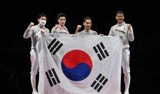 طوكيو 2020: كوريا الجنوبية تحسم ذهبية جديدة في المبارزة