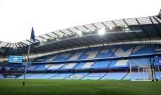 لقاء السيتي وريال مدريد في ملعب الاتحاد