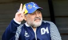 بالفيديو: الشعب الأرجنتيني يلقي النّظرة الأخيرة على مارادونا