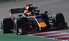 هوندا قد تترك الفورمولا 1 في نهاية 2020