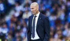 مهاجم ريال مدريد يرغب بالرحيل