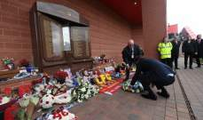 نادي تشيلسي يتذكر ضحايا كارثة هيلزبره