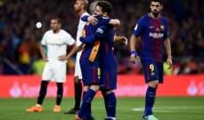 مشجعو برشلونة لاحظوا بادرة ميسي تجاه إنييستا