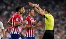 الموندو : حتى VAR  لم تبعد ديربي مدريد عن الشبهات