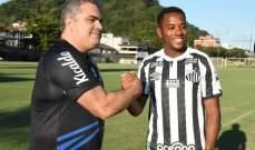 تعليق عقد روبينيو مع سانتوس بسبب قضية اغتصاب