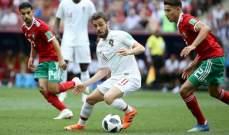 برناردو سيلفا : البرتغال دافعت بشكل جيد ولكن ...