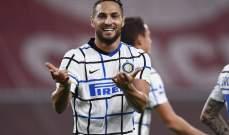 دامبروزيو قد ينضم إلى كتيبة مورينيو