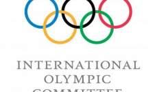 اللجنة الأولمبية الدولية ترفع الإيقاف عن الكويت مؤقتا