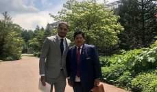غيريرو يصل برفقة رئيس اتحاد البيرو للإجتماع بـ انفانتينو