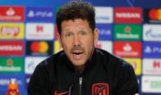 سيميوني: ريال مدريد استحق لقب الليغا