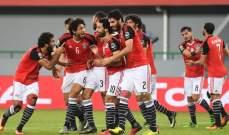 تعرف على القائمة النهائية لمنتخب مصر في كأس العالم