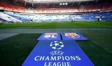 دوري الابطال : تشكيلة ليون الفرنسي في مواجهة برشلونة
