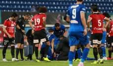 اصابة لاعب الاهلي المصري تفقده الذاكرة