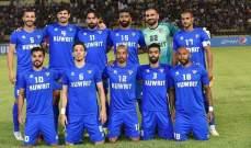 المنتخب الكويتي يخوض 4 وديات خلال أيام الفيفا المقبلة