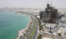 التاكسي البحري وسيلة نقل في مونديال قطر 2022