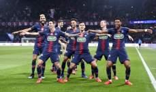 كأس فرنسا: الـ بي أس جي يكتسح ديجون بثلاثية ليعبر الى نصف النهائي