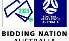أستراليا تكشف عن شعارها لكاس العالم 2023 للسيدات