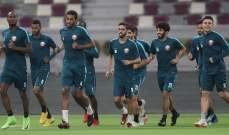 المنتخب القطري يبدأ المرحلة الأخيرة من التحضيرات لكأس آسيا