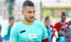 حارس المصري البورسعيدي يعتزل كرة القدم بعد اتهامه بنشر كورونا لزملائه