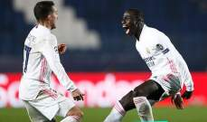 دوري الابطال: ميندي يتعملق ويخطف الفوز للريال امام اتالانتا المنقوص والحسم في اسبانيا