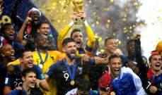 جيرو: من الجيد تقبيل كأس العالم من جديد