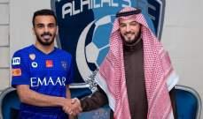 الهلال يضم رسميا لاعب التعاون ابتداء من الموسم المقبل