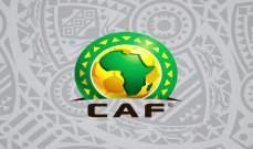 كأس الكونفدرالية: الصفاقسي التونسي يتخطى كيغالي برباعية