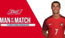 رونالدو أفضل لاعب في مباراة المكسيك و البرتغال