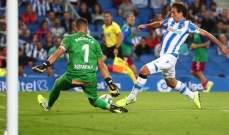 الدوري الإسباني: ريال سوسييداد يكتسح الافيس بثلاثية