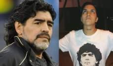 لاعبة أرجنتينية تدعو للإعتراف على أنها إبنة مارادونا